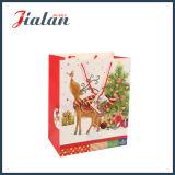 3D 크리스마스 휴일 디자인 주문 쇼핑 포장 서류상 선물 부대