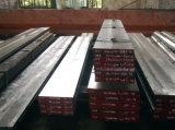 鋼鉄1.2379鋼鉄平たい箱を停止しなさい