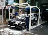 Auto-Wäsche-Maschine der automatischen Noten-CH-200 freie von Risense