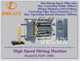 Machine de fente automatique (DLFQW-1300C)