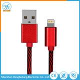 5V/2.1A電光USBのデータケーブルの携帯電話のアクセサリ