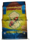 Прокатанный PP мешок Sack/PP сплетенный слоением