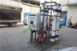 Système Chunke 10t UF Traitement des eaux usées au Bangladesh