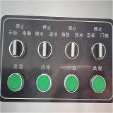 Professionnels de l'équipement de blanchisserie/blanchisserie industrielle vêtement machine à laver