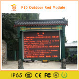 LED de cor vermelha exterior à prova de módulo (P10)