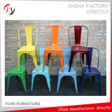 Peinture colorée Stackable Smart Size Portable Outdoor Chair (TP-16)