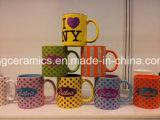 Tasse en céramique avec le logo de scintillement