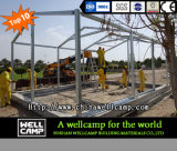 دبي مشروع تضمينيّ [هومس-برفب] فولاذ دار لأنّ شقّة