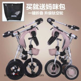Les enfants Baby tricycle pliable Trike Tricycle avec barre de poussée