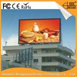 전시 화면을 광고하는 중국 직업적인 제조자 P8.9 옥외 LED