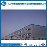 Estructura de acero prefabricada de /Warehouse del marco del taller porta de la estructura de acero