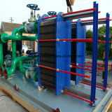 터빈 순환 물 기름 격판덮개 냉각기 산업 틈막이 격판덮개 열교환기