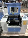 小型レーザーの彫版機械低価格の高品質
