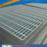 ASTM Acero rejilla de barras Heavy Duty Reja