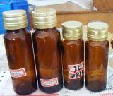 De Fles van Pharmaceutica, AmberFles, de AmberFles van het Glas