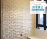 Telha/papel do painel de parede do tijolo da espuma da Bebê-Casa XPE