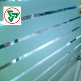 4mmの酸のガラスOffce部屋のオフィスのためのガラス曇らされたガラスの使用