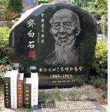 CNCレーザーの彫版の機械工場の価格の大理石の花こう岩の墓石の彫刻家