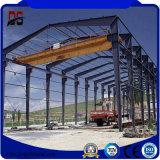 건설사업을%s 고품질 전 설계된 S Teel 구조