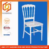 Оптовый поликарбонат белое Наполеон высокого качества Wedding стул