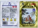 Zhuanggu Shexiang Zhitong Gao Kräuterpflaster
