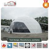 шатёр геодезический купола шатра половинной сферы 25m большое для напольного