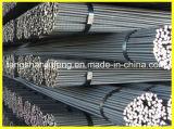 架橋工事のための鋼鉄によって変形させる棒