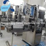 Машина для прикрепления этикеток втулки Shrink бутылки PVC материальная полноавтоматическая