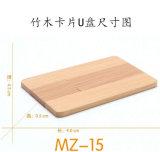 彫版のロゴの木のクレジットカードの形USBのメモリ棒の木製のカードUSB