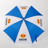 سيارة مسيكة صامد للريح مفتوحة ترويجيّ [أم] [كستومد] مظلة مستقيمة مع [ج] مقبض صاحب مصنع