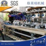 Bouteille en plastique de 3 à 6 Gallon Semi-Auto Stretch Blow Machine de moulage