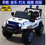 Paseo del bebé de los coches eléctricos 12V de los cabritos de la manera en el coche del juguete
