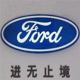 Los valores de fábrica China publicidad al aire libre signo de acrílico signo coche