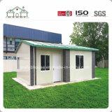 中国の構築の低価格のプレハブの鉄骨フレームの構造の住宅建設