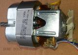 Grand hachoir de vente chaud HMG-50 de pouvoir