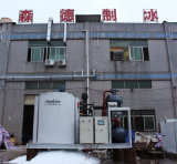 Usine Industrielle de flocon de 25 tonnes de glace de la machine pour les poissons et fruits de mer le refroidissement