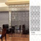 Tela do aço inoxidável da decoração do Paneling da parede interior do hotel