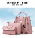Handbag Set Bagボストン方法女性袋