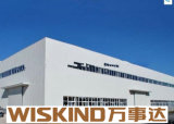Pakhuis het Met hoge weerstand van het Staal van de Grote Spanwijdte van ISO voor de Bouw van de Villa