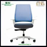 PP 팔걸이를 가진 현대 새로운 디자인 오피스 의자 회의 회의 의자