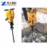 Marteau perforateur hydraulique de l'essence pour la vente de pierres de carrière