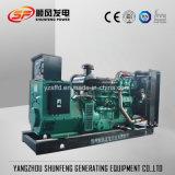 Generatore caldo del diesel di energia elettrica di vendita 250kVA 200kw Cina Yuchai