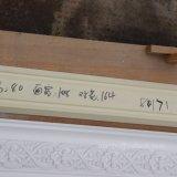 De Decoratieve Kroon die van de Kroonlijst van het Polyurethaan van de Prijs van de Fabriek van Pu hn-80171 vormen