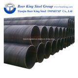 20 tubo de acero del API 5L SSAW de la pulgada tubo de acero de 200 milímetros de diámetro