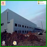 軽いプレハブの鉄骨構造の工場