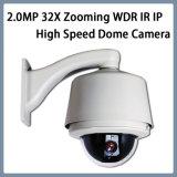 2.0MP 32X急上昇IPの屋外の自動焦点の高速ドームネットワークPTZドームのカメラ