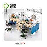 현대 사무용 가구 모듈 워크 스테이션 책상 Yf-G1802