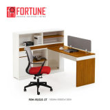 4人(FOH-P1206-4P)のための完全なパッケージの解決のオフィス用家具のキュービクルのワークスペース