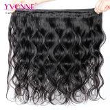 Estensione ondulata dei capelli umani dell'ente brasiliano caldo di Yvonne