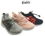 Loopschoenen van de Sport van kinderen de In te ademen Lichte met Bovenleer Flynit